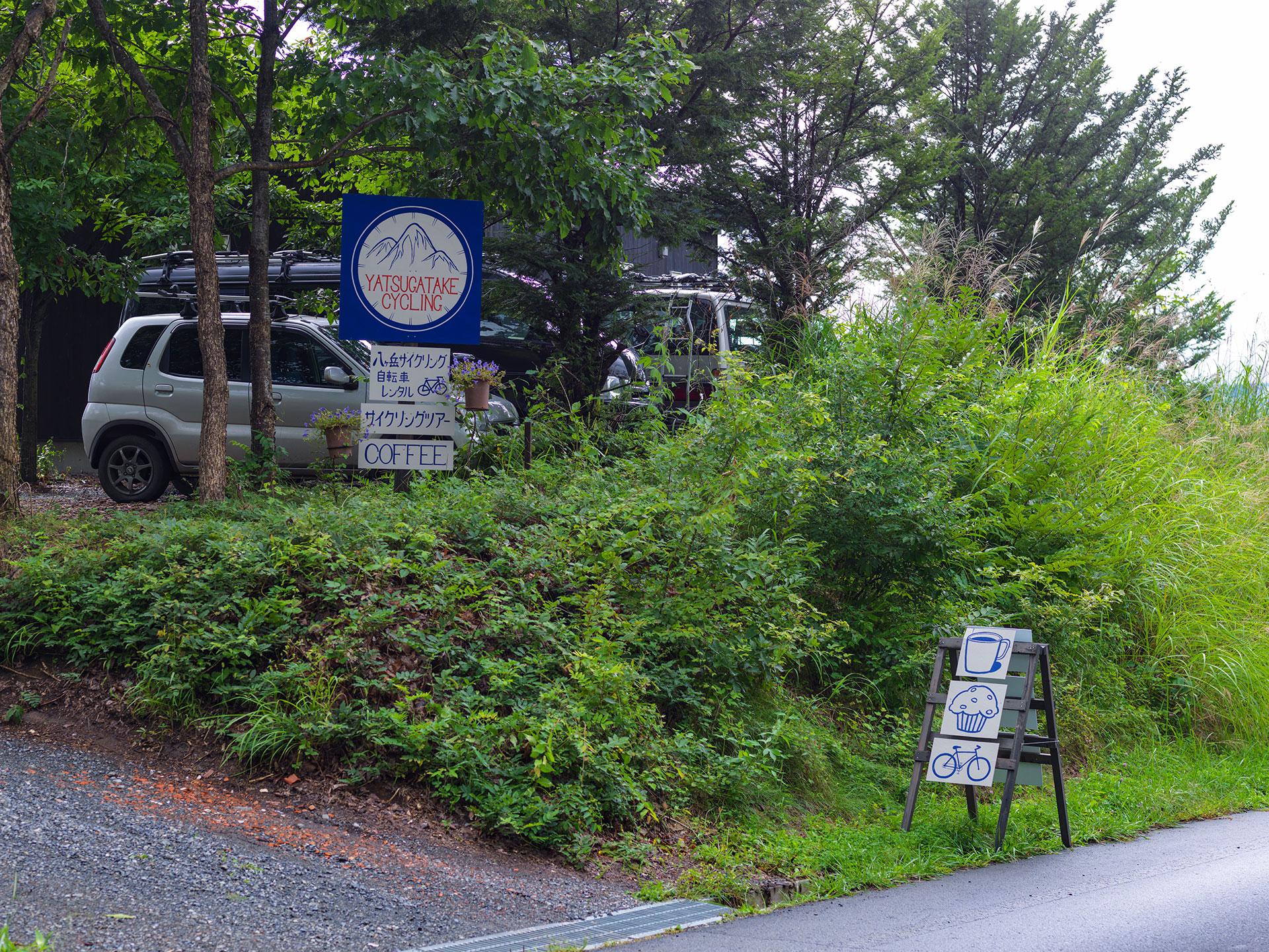 yatsugatake-cycling-jtb-suwa-day2_8451208